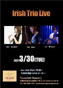 Irish Trio