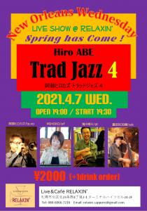 Hiro ABE Trad Jazz4