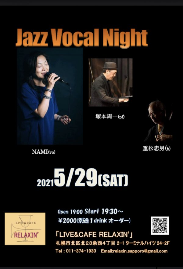Jazz Vocal Night