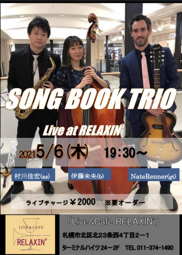 SONG BOOK TRIO