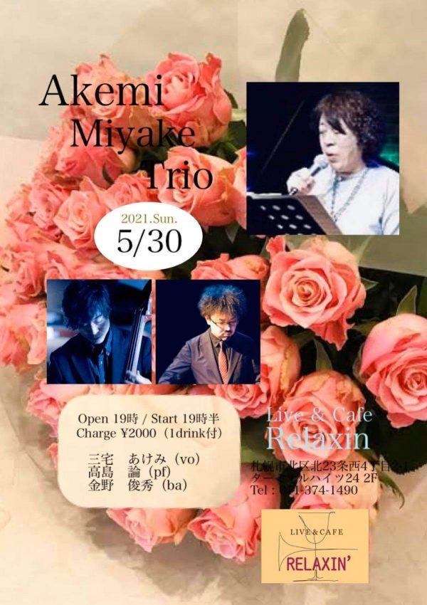 Akemi Miyake Trio