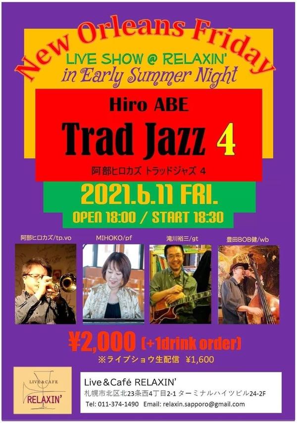 New Orleans Friday Hiro ABE Trad Jazz 4