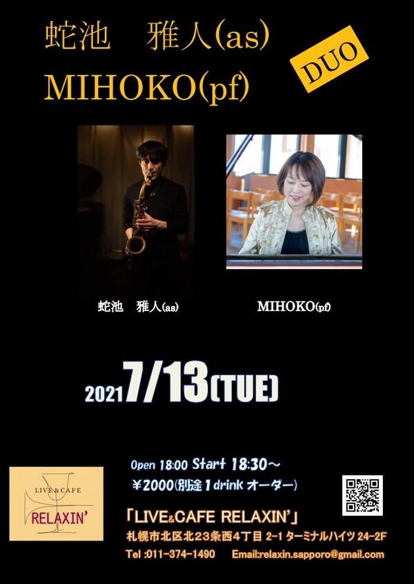 蛇池雅人(as)MIHOKO(pf) DUO