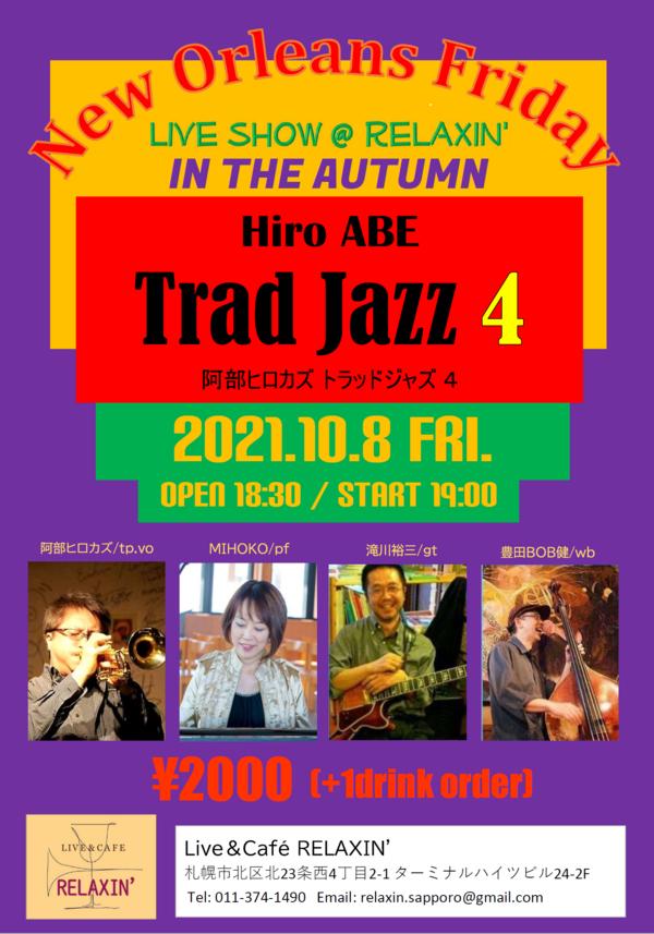 Hiro ABE Trad Jazz 4